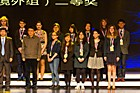 The 37th Beijing Youth Science Creation Competition